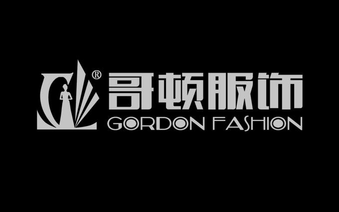 哥顿品牌商标设计
